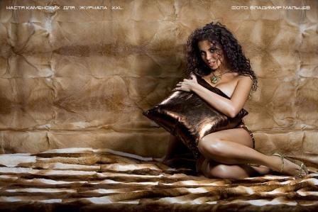 каменская голая фото