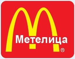 Russian brends